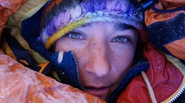 Bergsteigerin am Nanga Parbat aus 7400 Metern Höhe gerettet